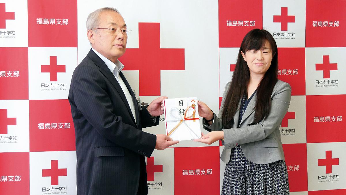 日本赤十字社 福島県支部
