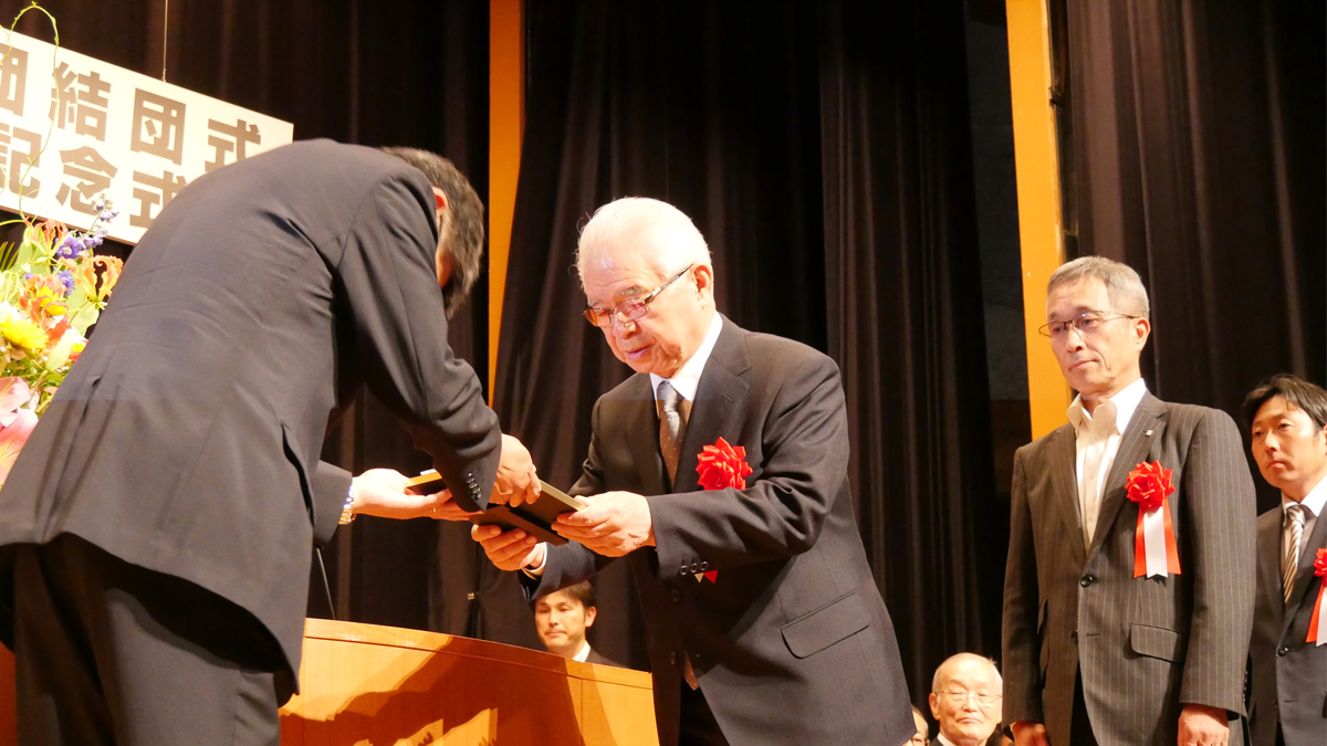 福島県高等学校体育連盟 創立70周年記念式典